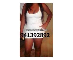 PROMOS DESDE 20 MIL LLAMENME 941392892
